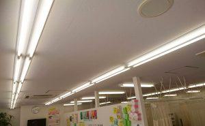 整骨院LED交換工事
